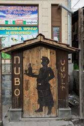 Kaukasus_2019_1024_1130.jpg